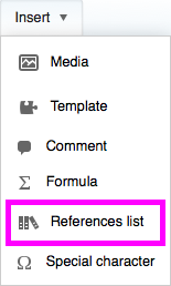 VisualEditor Reference List Insert Menu-en.png