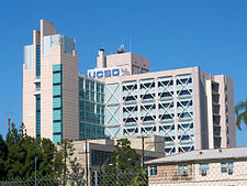 UC San Diego Medical Center, Hillcrest