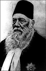Sir Syed Ahmad Khan (1817–1898), whose vision (Two-nation theory) formed the basis of Pakistan