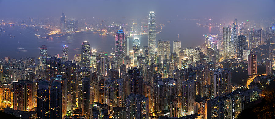 150pxA panoramic view of the Hong Kong skyline just after sunset