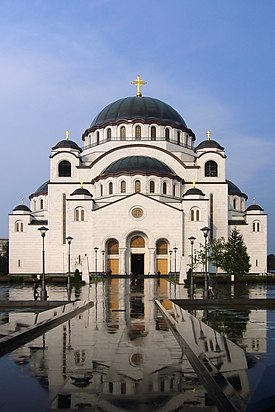 Front view of Church of Saint Sava