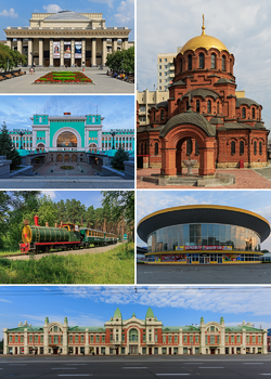 Clockwise: Alexander Nevsky Cathedral, the Circus, the Trade House, the Children's Railway, the Railway station, the Opera and Ballet Theater