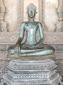 bronze Statue of the Buddha in meditation position, Haw Phra Kaew, Vientiane Laos