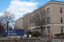 Beth Israel Deaconess Medical Center East Campus.jpg