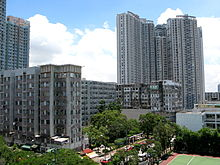 Shek Kip Mei Buildings 2009.jpg