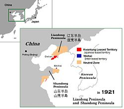 Location of the Weihaiwei leased territory in 1921 (in blue)