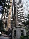 HK Mid-Levels 10A-12 Tregunter Path Tavistock facade Oct-2012.JPG