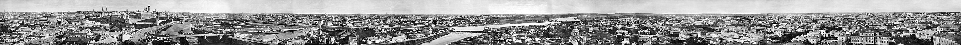 Panorama of Moscow in 1867 with the Cathedral of Christ the Saviour.