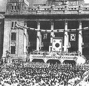 Ceremony inaugurating the government of the Republic of Korea.JPG