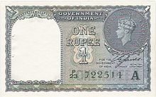 Old 1 rupee note