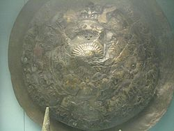 Urartian inscribed bronze Shield with incised decoration.jpg