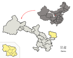 Location of Qingyang Prefecture within Gansu