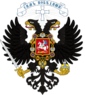 Coat of arms of Russian State