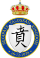 Coat of arms of Talossa.png