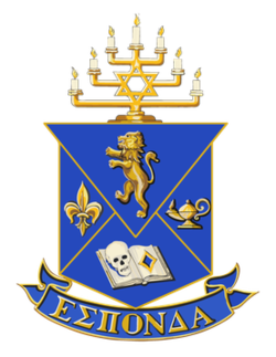 The official crest of Alpha Epsilon Pi